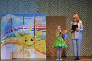VIII межрегиональный Фестиваль педагогического мастерства и творчества работников дошкольного образования